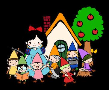白雪姫と小人たち
