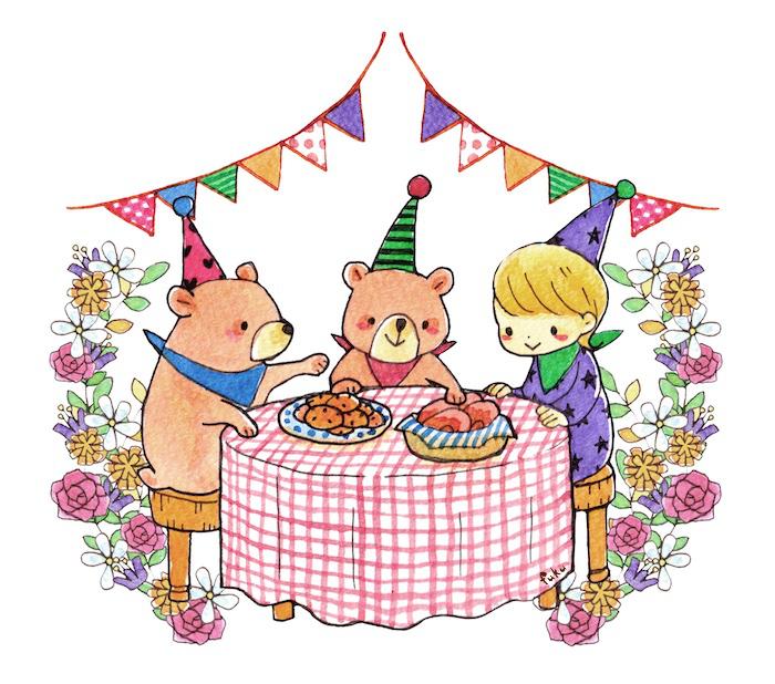 クマの子パーティー