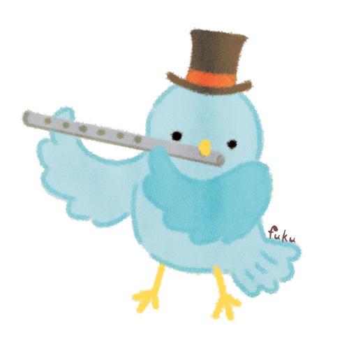 「山の音楽家」フルートを吹く小鳥